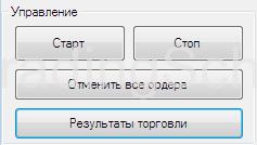 Блок-Управление-Купец.png