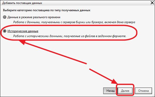 Добавить-текстовый-поставщик