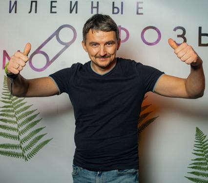 Илья Неронов