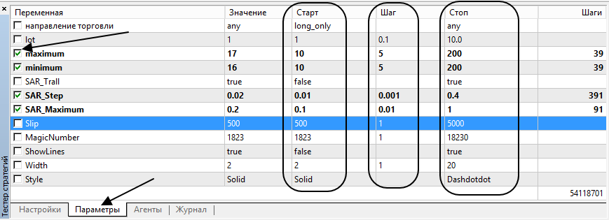 МТ5-тестер-установка-границ-для-параметров