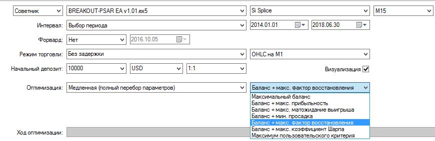 Мт5-тестер-принцип-отбора-параметров