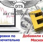 Добавили котировки по ETF (Exchange Traded Funds), торгуемым на Московской бирже