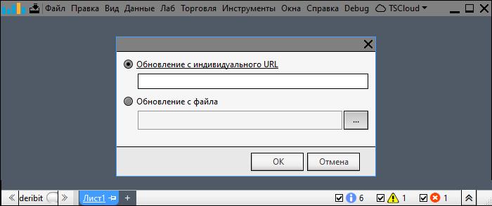 Обновление-по-индивидуальному-URL