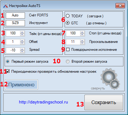 Окно-Нистройки-помощника-Stop-Profit