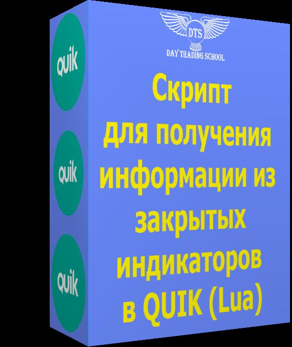Получение-информации-кор
