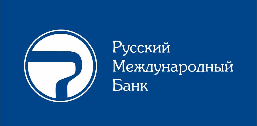 Русский-Международный-Банк