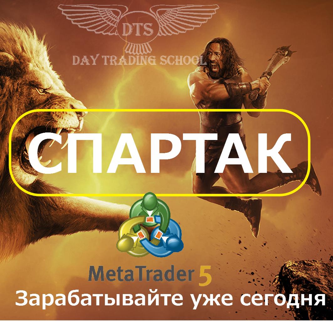 Спартак1гл_ПикПик