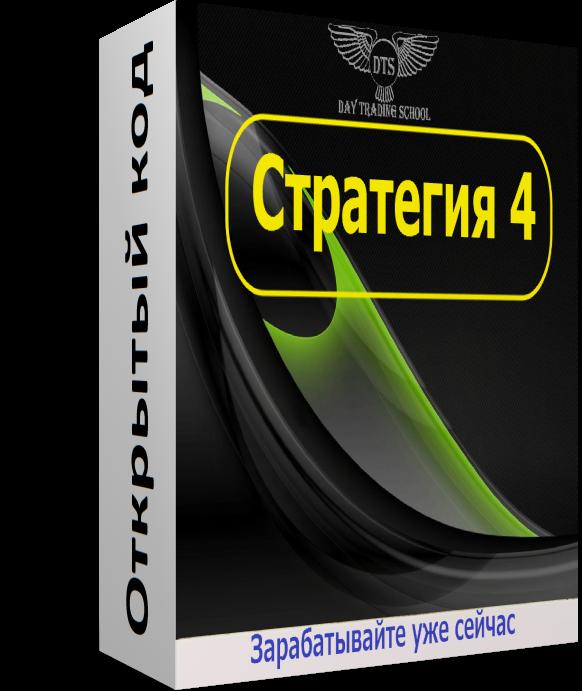 Стратегия-4-коробка