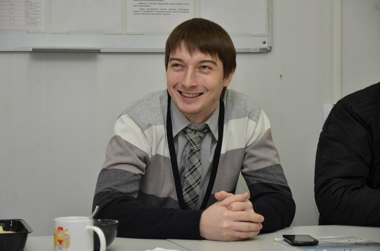 Эрик-Базаров