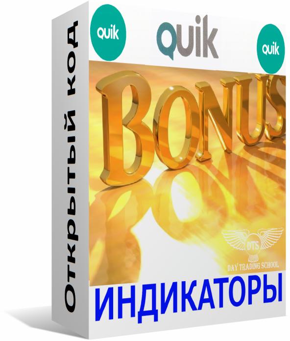бонус-индикаторы_кор