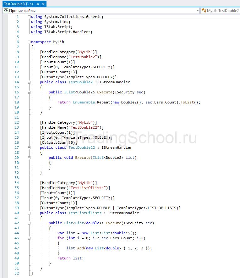 два-выхода-из-кубика-на-API