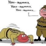 О трех кризисах на российском фондовом рынке