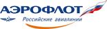 лого-Аэрофлот