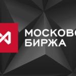 """<span class=""""response"""">Московская биржа введет утренние торги на валютном и срочном рынках</span>"""