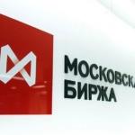 С марта 2021 года Московская Биржа будет проводить торги на Валютном и Срочном рынках с 7 часов утра