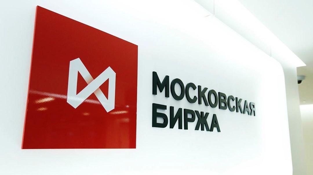 московская-биржа-2