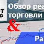 "Отчет по торговле РОБОТА <span class=""response"">«Smart Investor»</span> и робота <span class=""response"">«Pair Trading Binance PRO» на бирже Binance 01.06.2021г</span>"