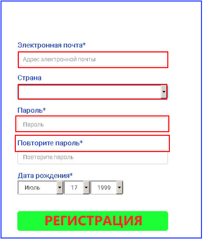 облачный_майнинг1