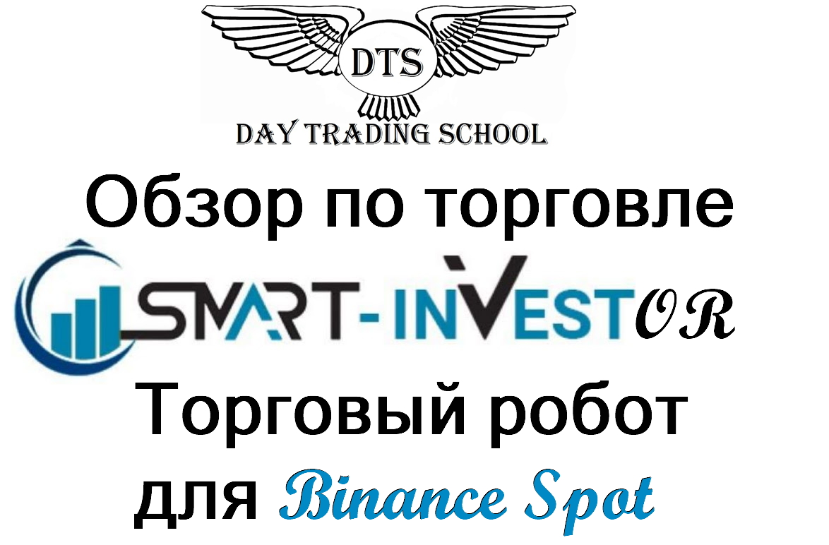 обложка-Смарт-Инвестор