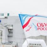 Инвесторы остались равнодушны к IPO «Обуви России»