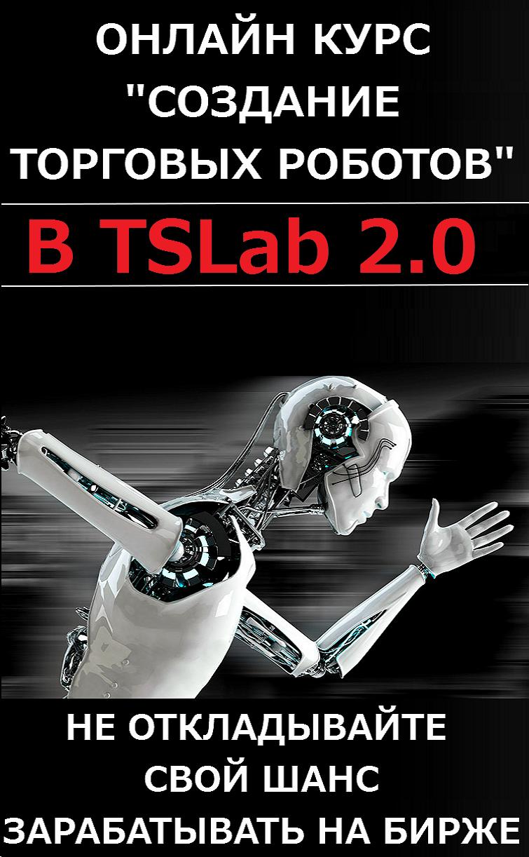 онлайн-2.0