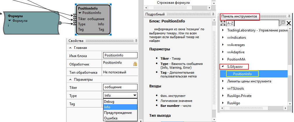 описание-кубика-PositionInfo