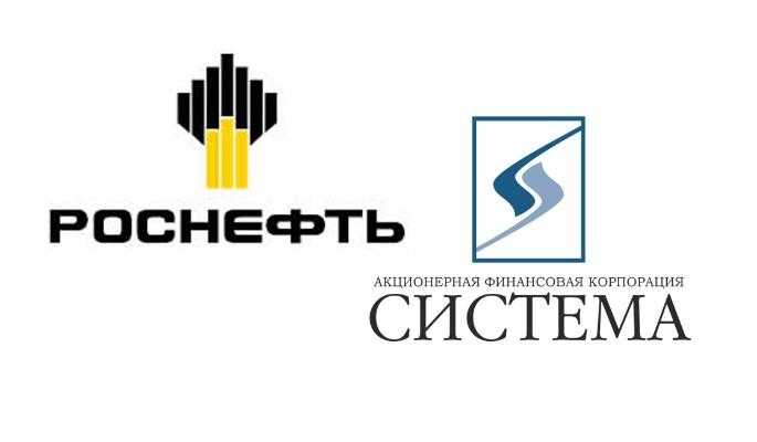 роснефть-и-афк-система
