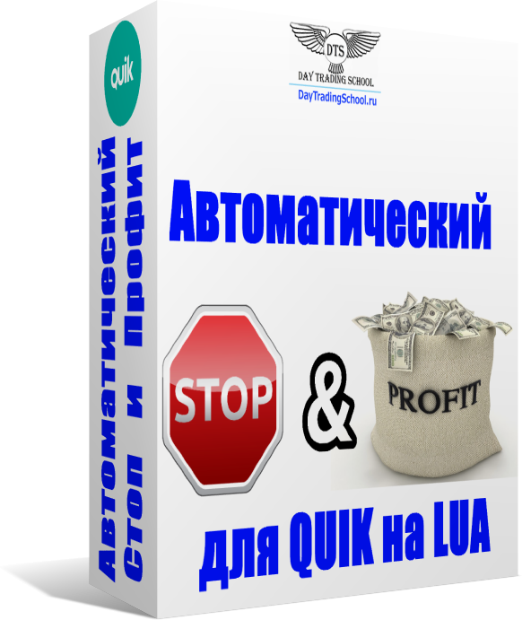 стоп-и-профит_кор