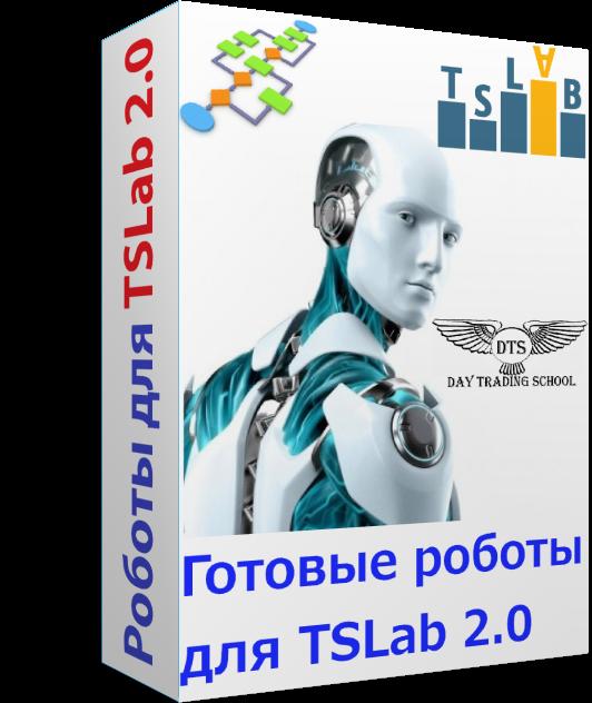 торговые-роботы-2