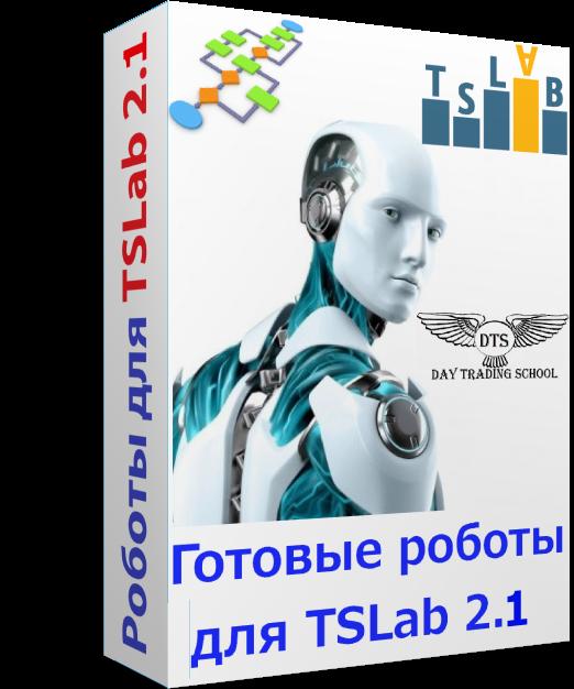 торговые-роботы-21