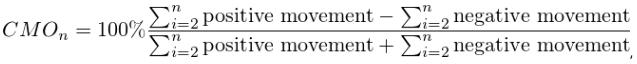 формула-СМО