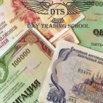 «Мосбиржа» с 3 августа расширяет перечень ценных бумаг на вечерней торговой сессии