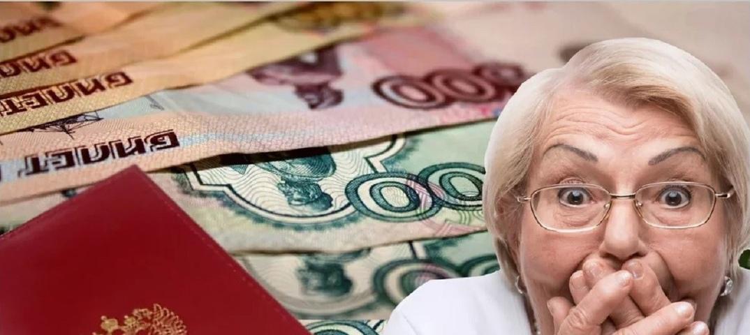 что-будет-с-пенсионными-деньгами