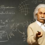 Трейдеры против Эйнштейна