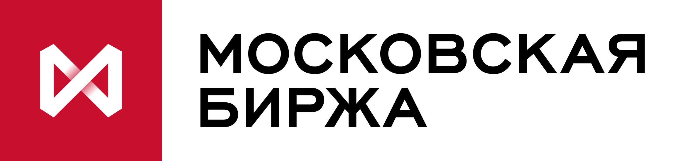 mosbirja