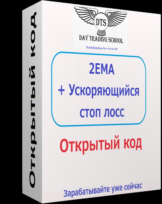 2МА-ускорение-стопа-коробка