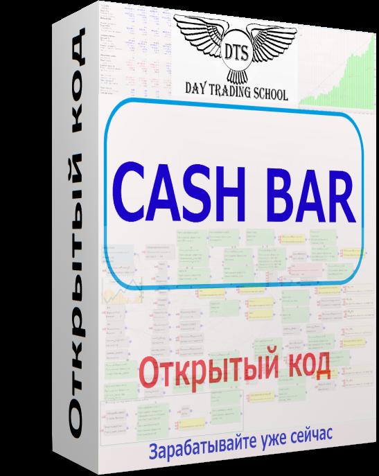 CASH-BAR-коробка