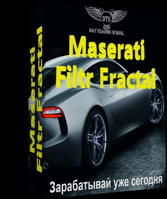Maserati_Filtr_Fractalкоробка