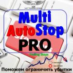"<span class=""response"">Робот помощник «Multi AutoStop PRO»</span> для QUIK"
