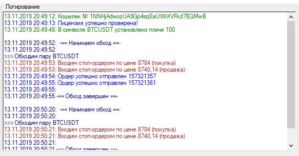 Multi_Strategy_логирование