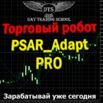 """Торговый робот —<span class=""""response""""> «PSAR_Adapt_PRO»</span> для MT5"""
