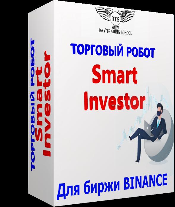 SmartInvestor-коробка