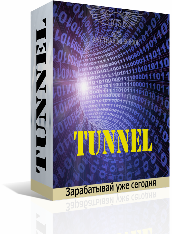 Tunnel-