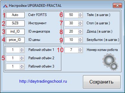 UPGRADED-FRACTAL-окно-настроек