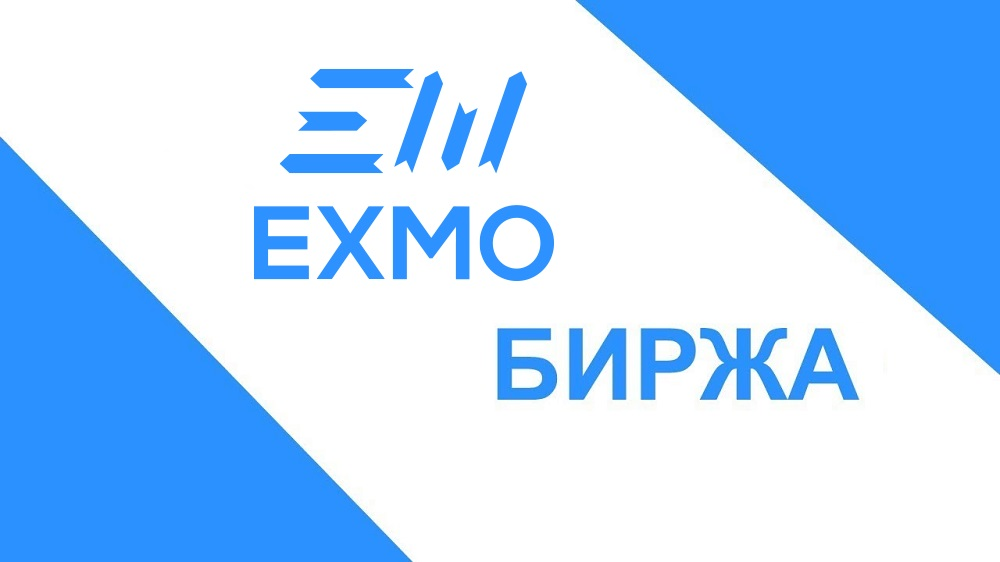 birzha-Exmo