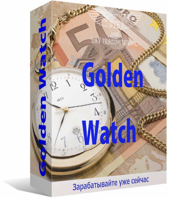 golden-watch-коробка