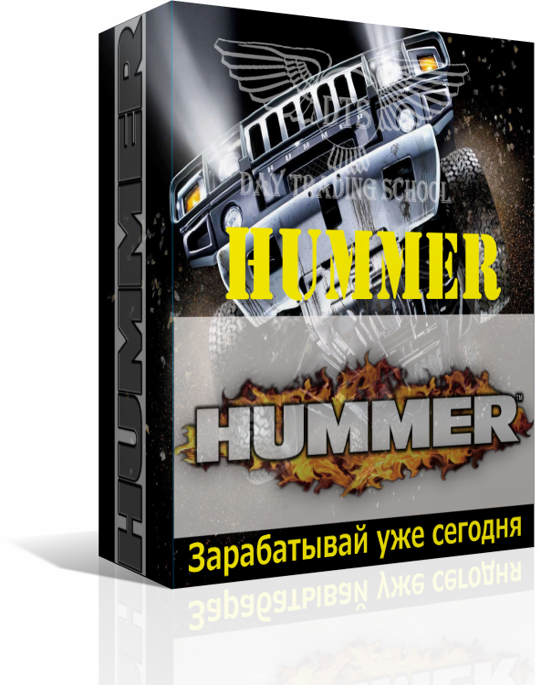 hammer-коробка