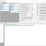 "<span class=""response"">Стратегии для рыночно-нейтрального бота</span> для Bitmex"