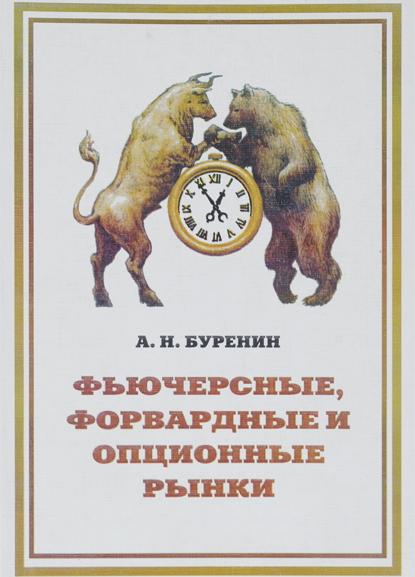 Буренин-Алексей-Николаевич