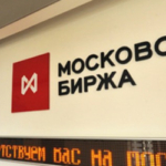 Акции «Мосбиржи» могут дойти до 120 рублей